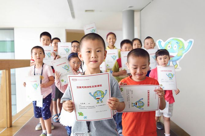 Schoolchildren in Shanghai